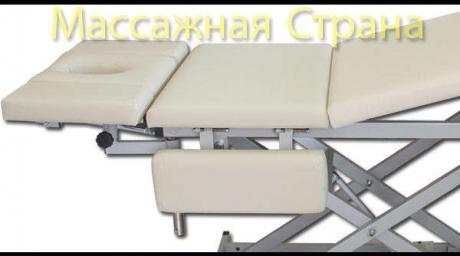 Массажный стол Профи 4 на Х раме с электроприводом